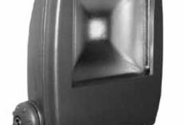 СПЕЦ ПРЕДЛОЖЕНИЕ: Прожектор светодиодный FOTON 100W